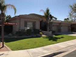 Photo of 1711 W Prescott Drive, Chandler, AZ 85248 (MLS # 5730715)