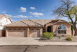 Photo of 11035 N 130th Place, Scottsdale, AZ 85259 (MLS # 5730777)