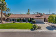 Photo of 723 E Brook Hollow Drive, Phoenix, AZ 85022 (MLS # 5730818)