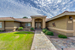 Photo of 4617 W Misty Willow Lane, Glendale, AZ 85310 (MLS # 5730872)