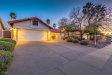 Photo of 10559 E Palomino Road, Scottsdale, AZ 85258 (MLS # 5730892)