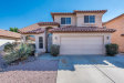 Photo of 5729 W Cannon Drive, Glendale, AZ 85302 (MLS # 5731857)