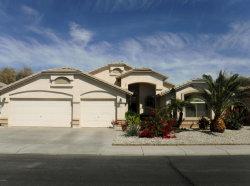 Photo of 12716 W Cambridge Avenue, Avondale, AZ 85392 (MLS # 5732179)