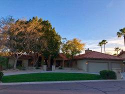 Photo of 3419 E Cherokee Street, Phoenix, AZ 85044 (MLS # 5732977)