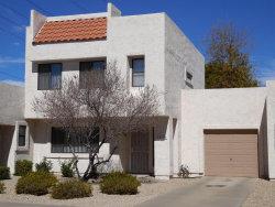 Photo of 2574 W Monte Cristo Avenue, Phoenix, AZ 85023 (MLS # 5733345)