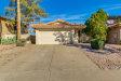 Photo of 5336 E Fairfield Street, Mesa, AZ 85205 (MLS # 5733789)