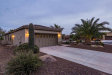 Photo of 27667 N Helios Trail, Peoria, AZ 85383 (MLS # 5734306)