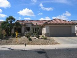 Photo of 15649 W Azalea Lane, Surprise, AZ 85374 (MLS # 5734939)