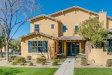 Photo of 15106 W Andora Street, Surprise, AZ 85379 (MLS # 5735732)