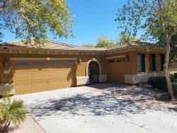 Photo of 11966 W Villa Hermosa Lane, Sun City, AZ 85373 (MLS # 5735871)