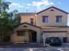 Photo of 949 E White Wing Drive, Casa Grande, AZ 85122 (MLS # 5736535)