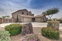 Photo of 12641 W Avalon Drive, Avondale, AZ 85392 (MLS # 5736975)