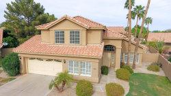 Photo of 1381 N Granada Drive, Chandler, AZ 85226 (MLS # 5737165)