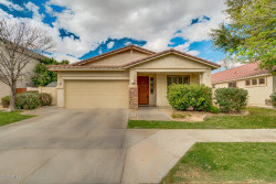 Photo of 2516 E Fremont Road, Phoenix, AZ 85042 (MLS # 5737363)