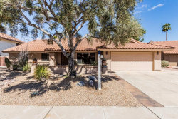 Photo of 5874 E Le Marche Avenue, Scottsdale, AZ 85254 (MLS # 5737417)