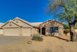 Photo of 2591 N 133rd Avenue, Goodyear, AZ 85395 (MLS # 5737534)