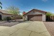 Photo of 3619 W Mariposa Grande --, Glendale, AZ 85310 (MLS # 5737578)
