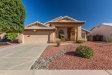 Photo of 6412 W Saint John Avenue, Glendale, AZ 85308 (MLS # 5737790)