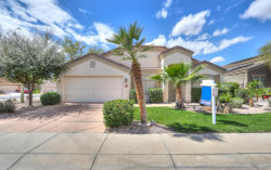 Photo of 2055 N Wildflower Lane, Casa Grande, AZ 85122 (MLS # 5737880)