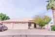 Photo of 20292 N 52nd Drive, Glendale, AZ 85308 (MLS # 5737954)