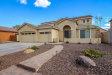 Photo of 2641 N 149th Avenue, Goodyear, AZ 85395 (MLS # 5737976)