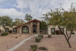 Photo of 7204 E Sunnyside Drive, Scottsdale, AZ 85260 (MLS # 5738177)
