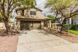 Photo of 3622 W Cielo Grande --, Glendale, AZ 85310 (MLS # 5738245)