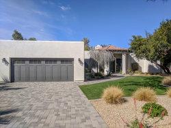 Photo of 2409 E Solano Drive, Phoenix, AZ 85016 (MLS # 5738247)