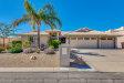 Photo of 15947 E Cholla Drive, Fountain Hills, AZ 85268 (MLS # 5738256)