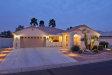 Photo of 3177 N 150th Avenue, Goodyear, AZ 85395 (MLS # 5738283)