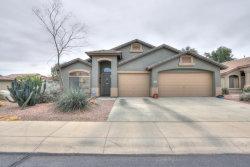 Photo of 43103 W Hillman Drive, Maricopa, AZ 85138 (MLS # 5738492)