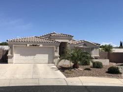 Photo of 17861 N 111th Drive, Surprise, AZ 85378 (MLS # 5738618)