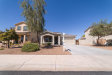Photo of 18166 W Ivy Lane, Surprise, AZ 85388 (MLS # 5738643)