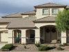 Photo of 41882 W Capistrano Drive, Maricopa, AZ 85138 (MLS # 5738649)
