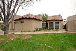 Photo of 11429 N 42nd Street, Phoenix, AZ 85028 (MLS # 5738689)