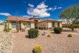 Photo of 224 W Flagstone Place, Casa Grande, AZ 85122 (MLS # 5739376)