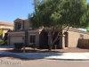 Photo of 4533 N 111th Drive, Phoenix, AZ 85037 (MLS # 5739381)