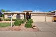 Photo of 963 N Layman Street, Gilbert, AZ 85233 (MLS # 5739802)