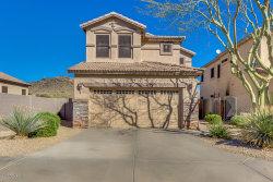 Photo of 16834 S Cyan Court, Phoenix, AZ 85048 (MLS # 5740059)