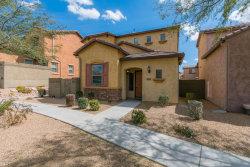 Photo of 3934 E Melinda Drive, Phoenix, AZ 85050 (MLS # 5740176)