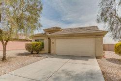 Photo of 4425 N 123rd Drive, Avondale, AZ 85392 (MLS # 5740503)