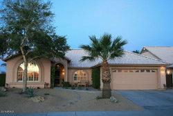 Photo of 2466 N 134th Avenue, Goodyear, AZ 85395 (MLS # 5740525)