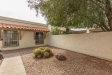 Photo of 2931 W Lamar Road, Phoenix, AZ 85017 (MLS # 5740545)