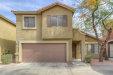 Photo of 4036 E Melinda Lane, Phoenix, AZ 85050 (MLS # 5740718)