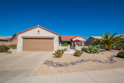 Photo of 17838 N Navarro Court, Surprise, AZ 85374 (MLS # 5741254)