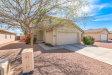 Photo of 12125 W Flores Drive, El Mirage, AZ 85335 (MLS # 5741386)