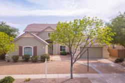 Photo of 2063 E Bartlett Place, Chandler, AZ 85249 (MLS # 5741452)