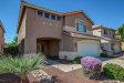 Photo of 3815 W Fallen Leaf Lane, Glendale, AZ 85310 (MLS # 5741812)