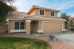 Photo of 1367 W Maria Lane, Tempe, AZ 85284 (MLS # 5741876)