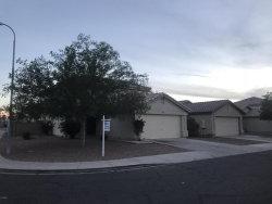Photo of 11205 W Sells Drive, Phoenix, AZ 85037 (MLS # 5741919)